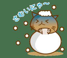 Mushroom-cat sticker #447215
