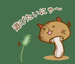 Mushroom-cat sticker #447218