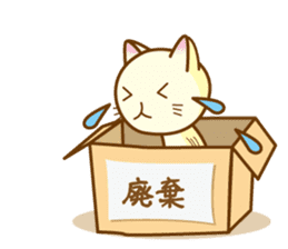Mushroom-cat sticker #447232
