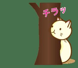 Mushroom-cat sticker #447233