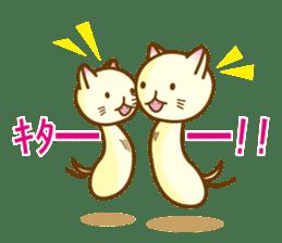 Mushroom-cat sticker #447239
