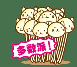 Mushroom-cat sticker #447243