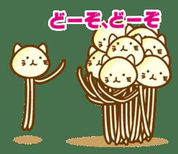 Mushroom-cat sticker #447244
