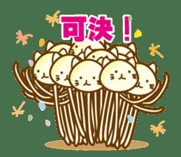 Mushroom-cat sticker #447246