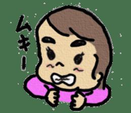 Baby Rittan sticker #447485