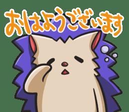 Harimaru and Friends sticker #447861