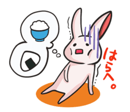 Harimaru and Friends sticker #447862