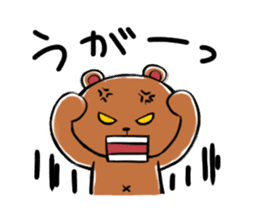Bear Bear sticker #448300