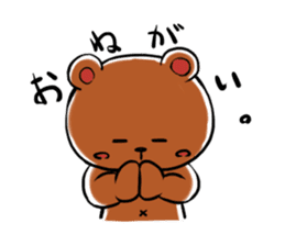 Bear Bear sticker #448305