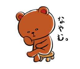Bear Bear sticker #448318