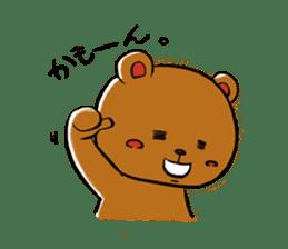 Bear Bear sticker #448327