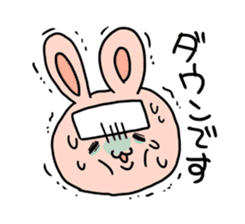 Flexibility Rabbit sticker #448491
