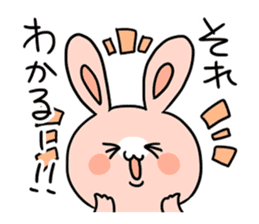 Flexibility Rabbit sticker #448505