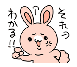 Flexibility Rabbit sticker #448506