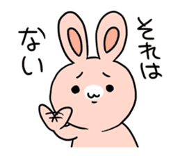 Flexibility Rabbit sticker #448511