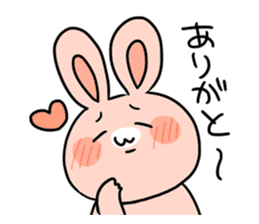 Flexibility Rabbit sticker #448513