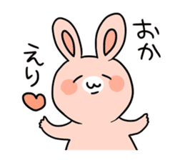 Flexibility Rabbit sticker #448520