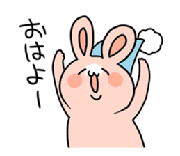 Flexibility Rabbit sticker #448528