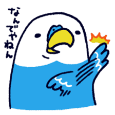Parakeet INCOCO sticker #448734