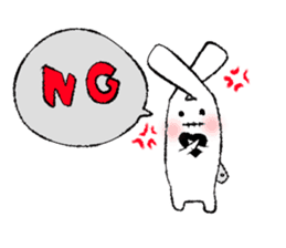Friends with Chack sticker #449010