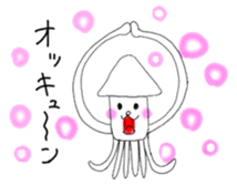 Mr. Cuttlefish sticker #449330