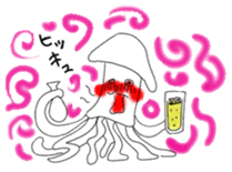 Mr. Cuttlefish sticker #449357