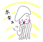 Mr. Cuttlefish sticker #449359