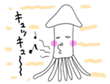 Mr. Cuttlefish sticker #449361