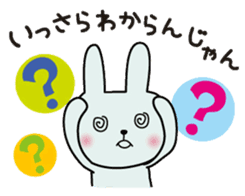 The Koshu dialect sticker #449441