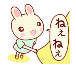 Usagikochan sticker #449559