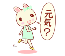 Usagikochan sticker #449564