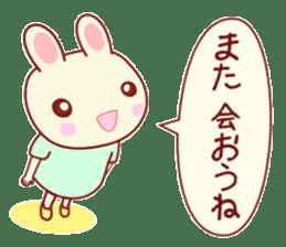 Usagikochan sticker #449567