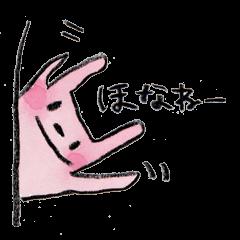 kottsunko KANSAI Edition