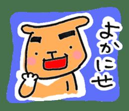Kagoshima-japan sticker #450410