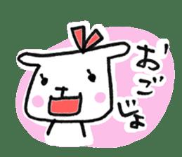 Kagoshima-japan sticker #450411