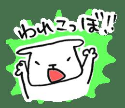Kagoshima-japan sticker #450412