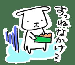 Kagoshima-japan sticker #450414