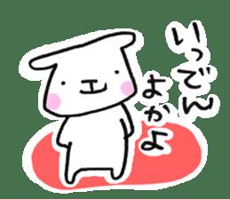 Kagoshima-japan sticker #450415