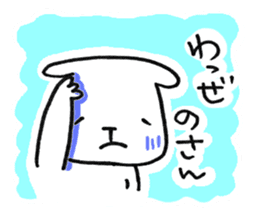 Kagoshima-japan sticker #450416