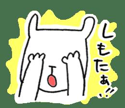 Kagoshima-japan sticker #450417