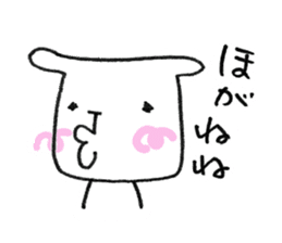 Kagoshima-japan sticker #450418