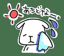 Kagoshima-japan sticker #450431
