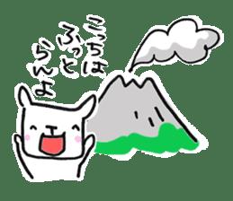 Kagoshima-japan sticker #450434