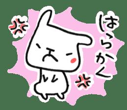 Kagoshima-japan sticker #450439