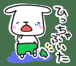 Kagoshima-japan sticker #450448