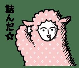 I am Sheep. sticker #450450