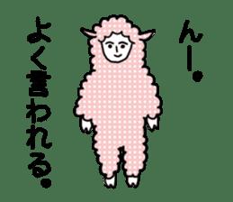 I am Sheep. sticker #450459