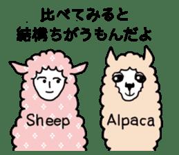 I am Sheep. sticker #450461