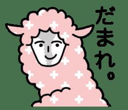 I am Sheep. sticker #450462