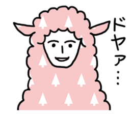 I am Sheep. sticker #450467